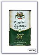 Масло оливковое нерафинированное высшего качества Basso extra virgin olive oil 250 мл (ж/б)