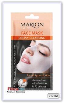 Очищающая маска для лица Marion Spa Deeply Cleansing Face Mask 15 мл