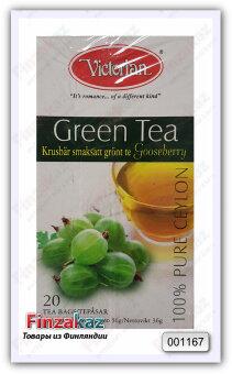 Чай Victorian (крыжовник) 20 шт