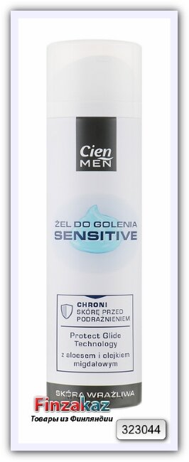 Гель для бритья Cien men (Sensitive) с алоэ вера 200 мл