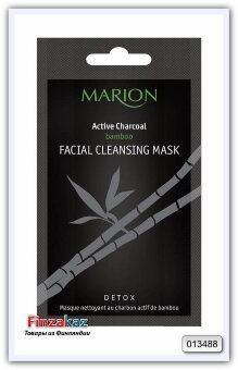 Очищающая маска для лица Marion Facial Cleansing Mask 10 мл