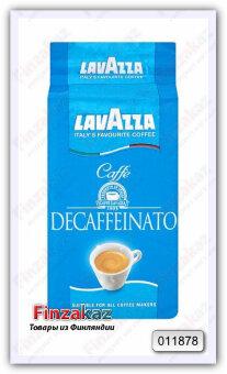 Кофе молотый LavAzza Caffe Decaffeinato 250 гр