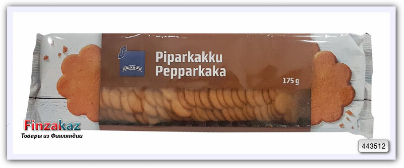 Имбирное печенье с корицей Rainbow 175 гр