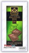 Шоколад J.D.Gross (чёрный) 125 гр