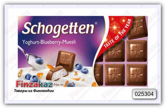 Альпийский молочный шоколад Schogetten с начинкой из обезжиренного йогурта, черники и мюсли 100 гр