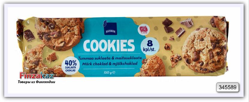 Печенье с кусочками шоколада Rainbow, 150 гр