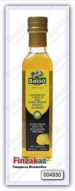 Масло Basso оливковое нерафинированное высшего качества, ароматизированное (лимон) 250 мл