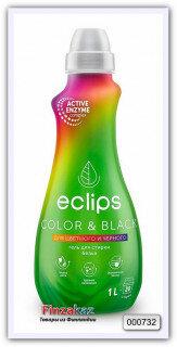Гель для стирки цветного и черного белья Eclips Bright Color & Black 1 л
