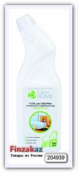 Гель для уборки акриловых поверхностей Clean Home 800 мл