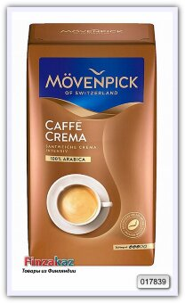 "Кофе ""Movenpick"" Caffe Crema, молотый 500 гр"