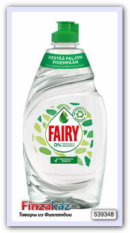 Жидкость для мытья посуды Fairy astianpesuaine 0% tuoksuja & variaineita 450 мл