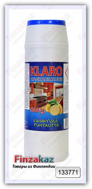 Чистящий порошок Klaro 500 гр