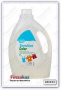 Жидкое средство для стирки Sensitive Color X-tra 2 л