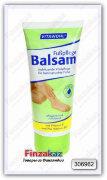 """Бальзам для ног с витамином """"Е и В5"""" Vitawohl Fubalsam 100 мл"""