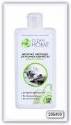 Молочко чистящее для кухонных поверхностей Clean Home (антизапах) 250 мл