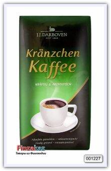 Кофе молотый J.J.Darboven Kranzchen Kaffee 500 гр