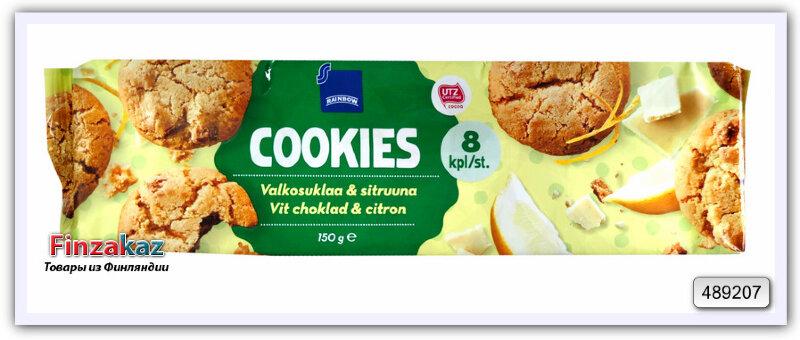 Песочное печенье с белым шоколадом и лимоном Rainbow 150 гр