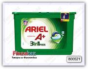 Капсулы для стирки 3 в 1 (для белого) Ariel 12 шт