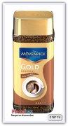 Растворимый кофе MOVENPICK Gold Original 200 гр