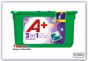 Капсулы для стирки 3 в 1 (для цветного) Ariel color 12 шт