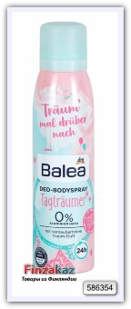 Дезодорант-спрей Balea  Deo-Bodyspray Tagträumer 150 мл