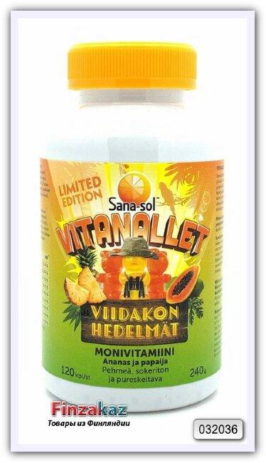 Мягкие жевательные детские поливитамины со вкусом ананаса и папайи Sana-sol Vitanallet Jungle Fruit Multivitamin (лимитированная версия) 120 шт