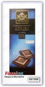 Черный шоколад J.D.Gross 56% с морской солью 125 гр