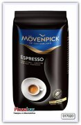 Кофе Movenpick ESPRESSO, в зернах 500 гр