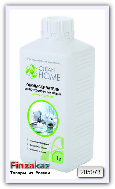 Ополаскиватель для п/м машин Clean Home (стекло и фарфор) 1 л