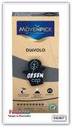 Кофе Movenpick Diavolo Espresso Green Cap 10 шт