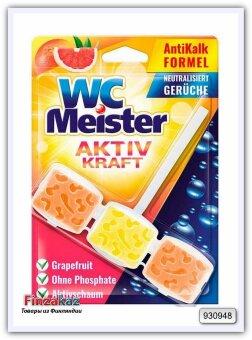 Блок для унитаза WC Meister с запахом грейпфрута 45 гр