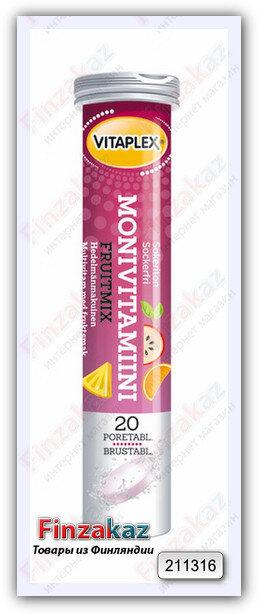 Витамины Sana-sol Multivitamin 20 шт