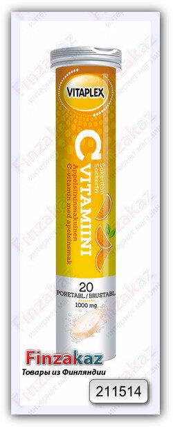 """Витамины """"С"""" Sana-sol (апельсин) 20 шт"""
