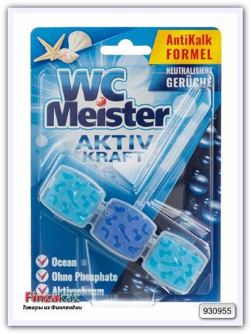 Блок для унитаза WC Meister с запахом океана 45 гр
