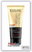 Бальзам-ополаскиватель для волос Agran+Keratin Eveline 200 мл