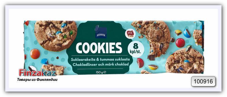 Печенье с шоколадным драже и темным шоколадом Rainbow 150 гр