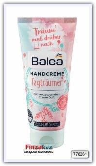 Крем для рук Balea TagtraumerHandcremе( Аромат мечты ) 100 мл