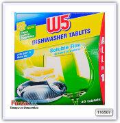 Таблетки для п/м машины W5 All-in-1 Dishwasher tablets (Lemon) 40 шт