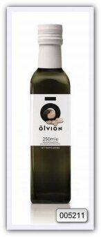 Масло оливковое нерафинированное высшего качества Olvion, с ароматом трюфеля 250 мл