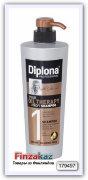 Шампунь Diplona Professional с аргановым маслом для очень сухих и ломких волос 600 мл