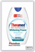 Освежающая зубная паста Theramed 2-in-1  75 мл